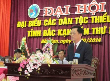 Thứ trưởng, Phó Chủ nhiệm Ủy ban Dân tộc Nông Quốc Tuấn trao tặng bức tranh Bác Hồ cho Đại hội